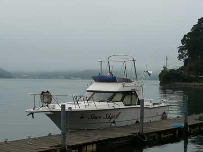 2008年10月15日(水)早朝のアオイマリーナは霞がかかっています