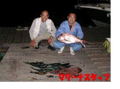 2009年5月19日(火)マダイの55cmを釣られました