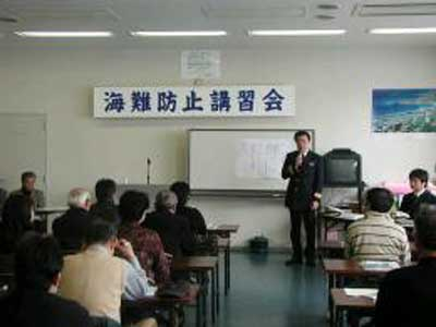 2010年 海難防止講習会