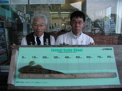 2010年8月21日(土)若狭湾でマゴチの46cmを釣られました