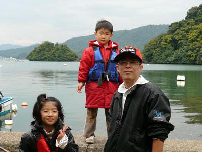2008年10月26日(日)子供さん2名を連れて魚釣りに来られた佐々木様です
