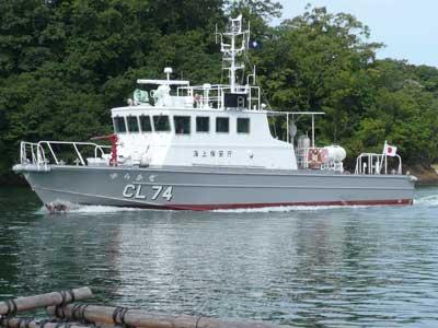 2010年10月29日(金)日頃は滅多に来ない巡視船が狭い湾内に入って来ました